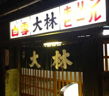 IMG_3503_mnmsnj_ohbayashi_1.jpg