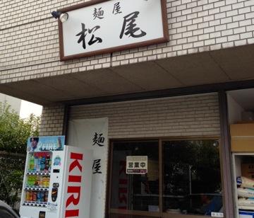 IMG_4621_tnr_matsuo_1.jpg