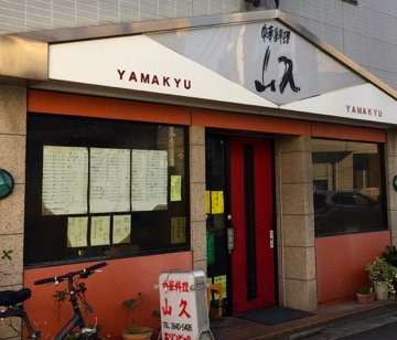 IMG_0298_nsari_yama9_1