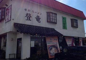 IMG_3377_ujie_syoryo_1.jpg
