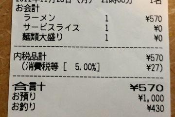 IMG_3873_mnnk_tenka1_3.jpg